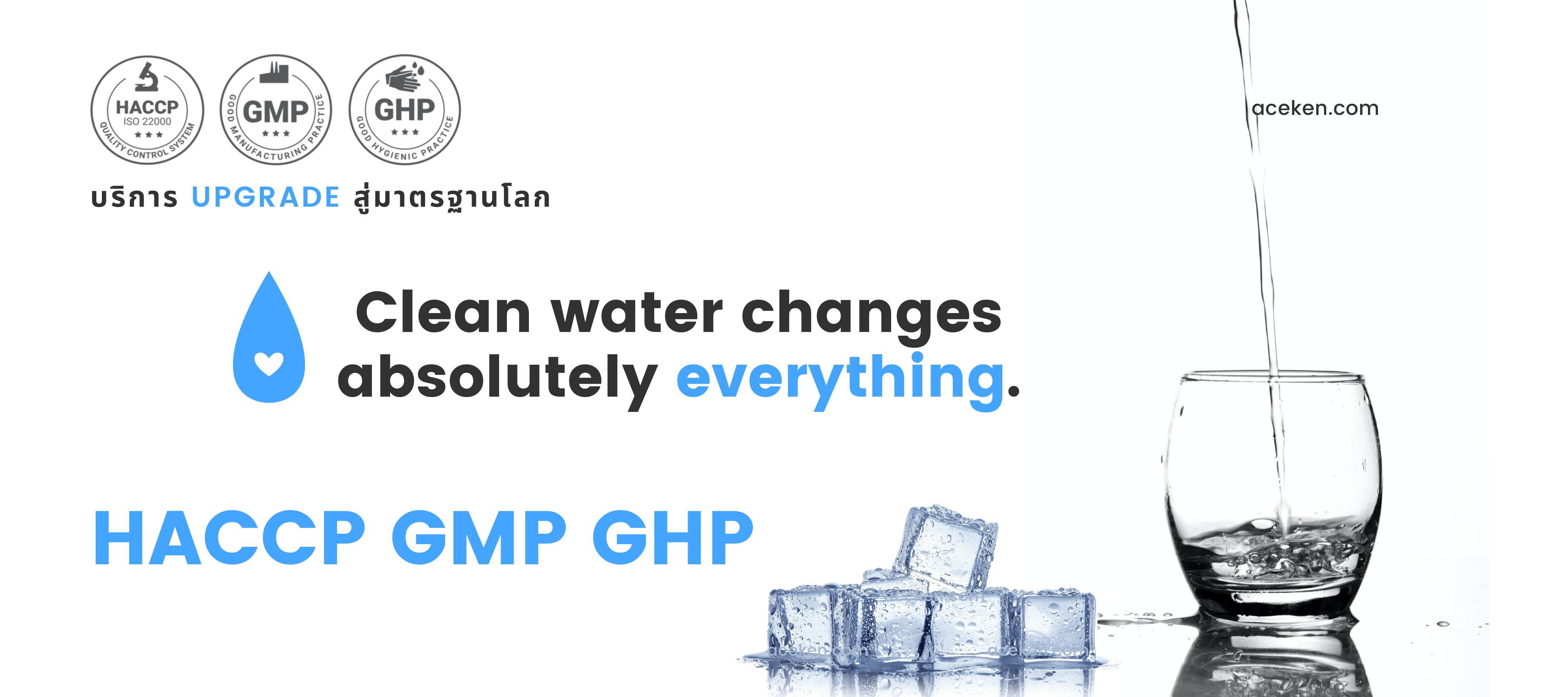ace_HACCP_GMP_GHP_4216_1875